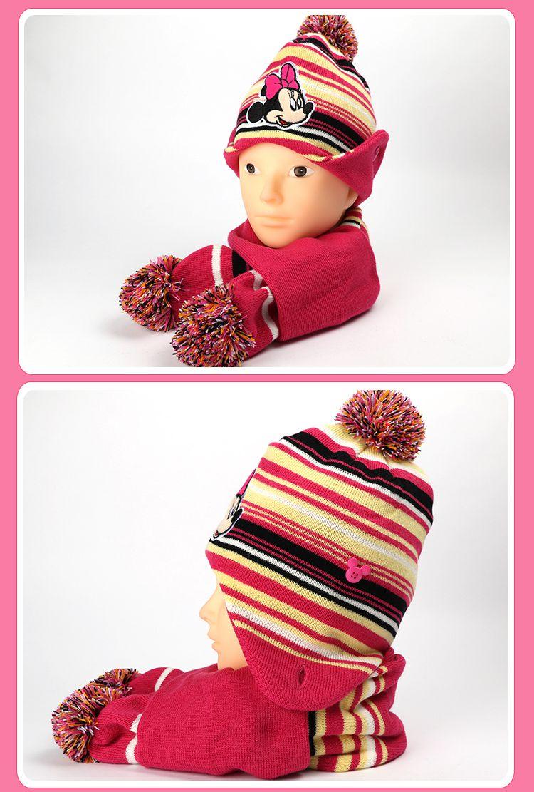 儿童针织围巾套装