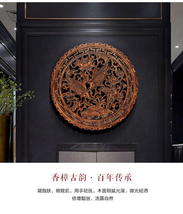 连年有余 创意实木镂空雕花现代客厅挂饰