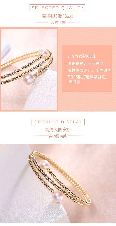 daimi s925银潮流时尚款正圆淡水珍珠可调节手环