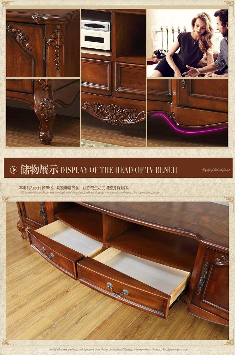 美式电视机柜实木欧式电视柜 特价清仓  尺码小帮手是一款专业的服装