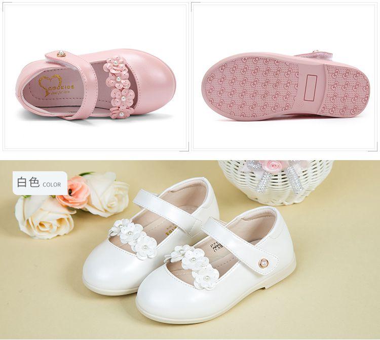 女宝宝可爱公主皮鞋红色