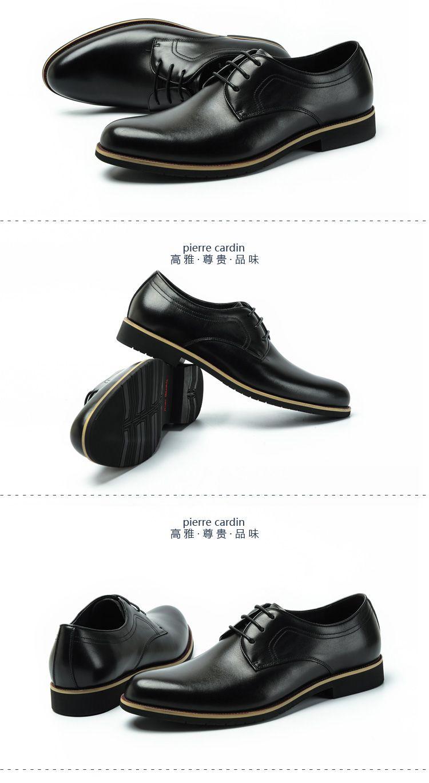 2017新款欧式撞色边时尚皮鞋