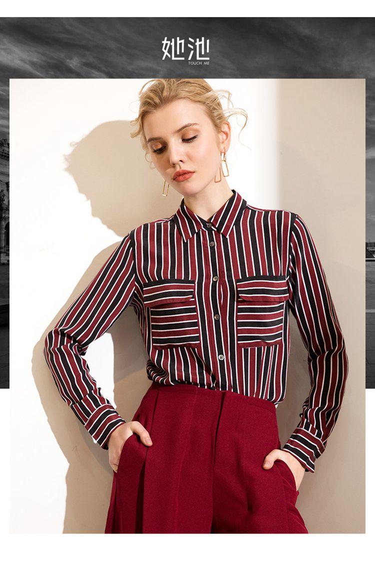 女酒红色时尚翻领衬衫图片