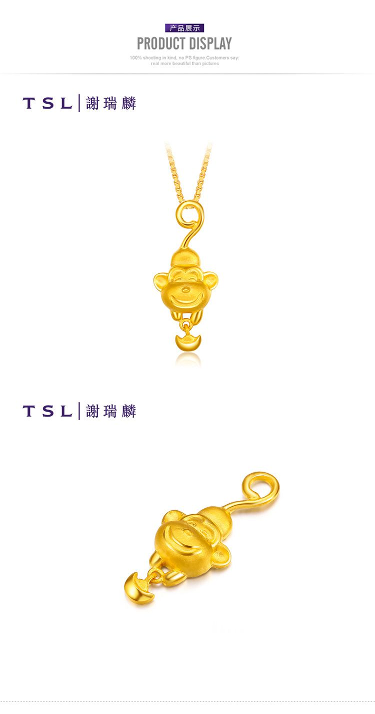 黄金猴子吊坠囹�a_谢瑞麟 足黄金卡通猴子吊坠 约2.8克
