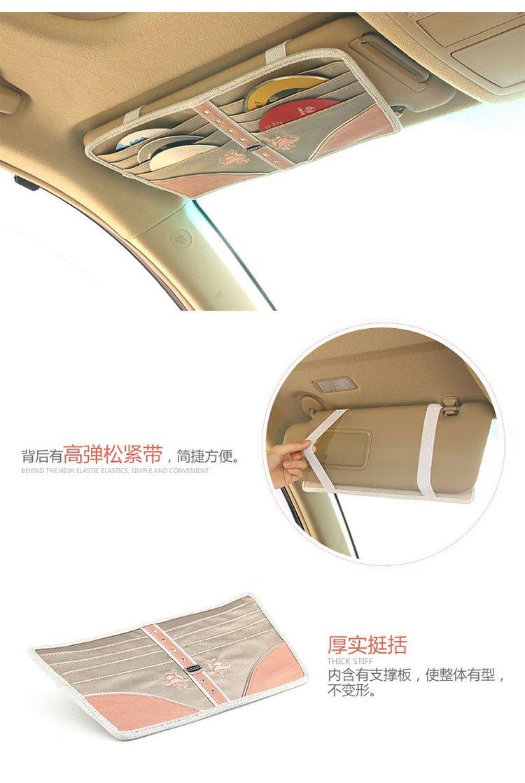 汽车遮阳板dvd/cd置物袋