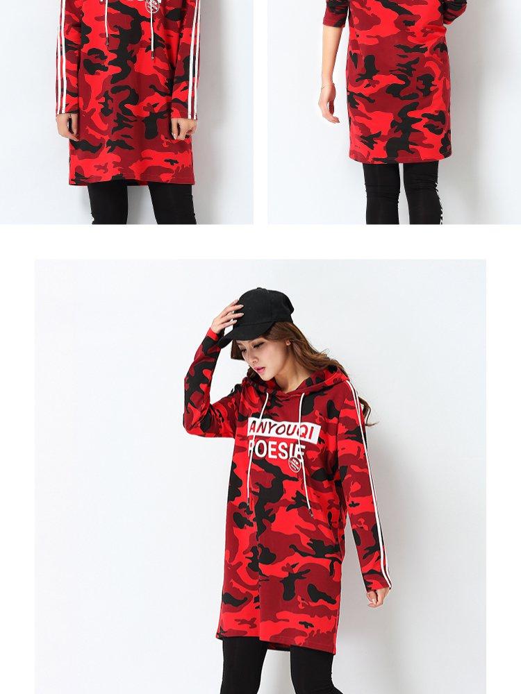 活力舒适 女款长袖上衣 迷彩印花红色迷彩