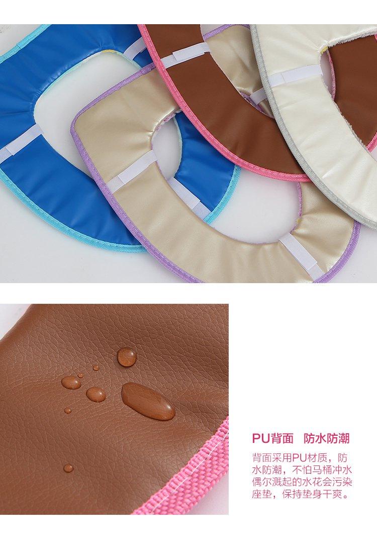 法兰绒保暖太阳花马桶垫(单个随机色)