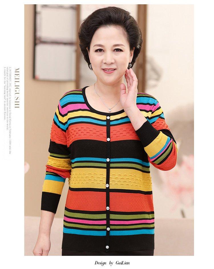 贵恋中老年女装彩虹条单排扣针织衫