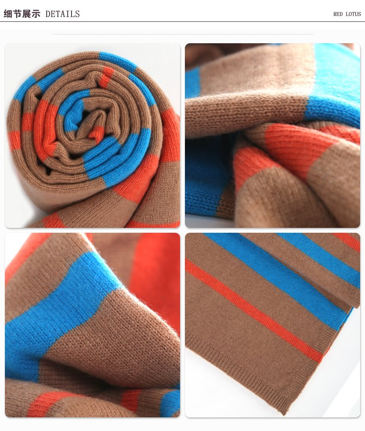纸壳围巾步骤图