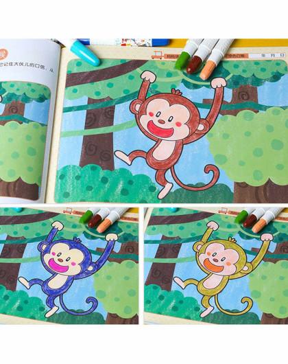 幼儿园宝宝儿童画画涂鸦涂色本6本装