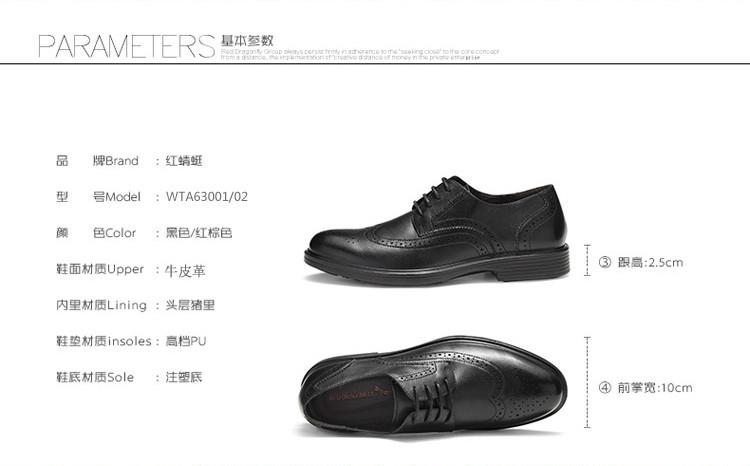 蜡质鞋带 黑色时尚布洛克正装皮鞋