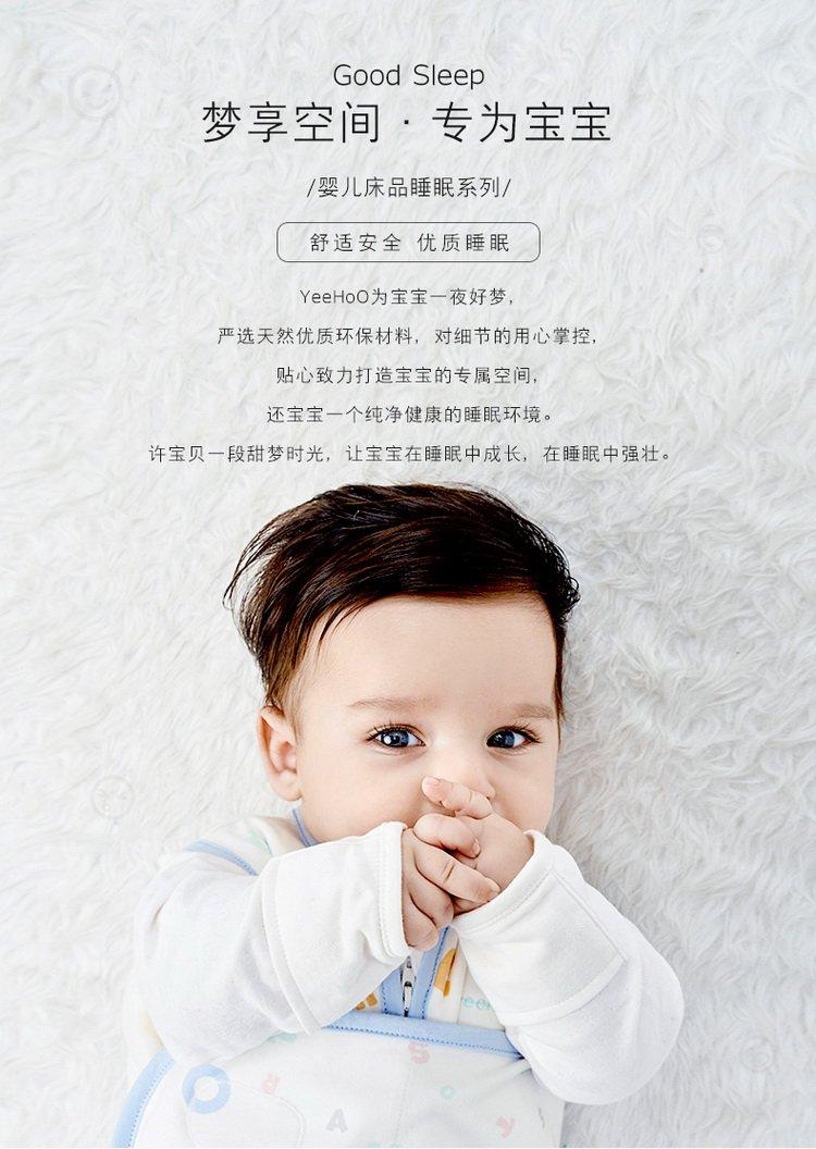 宝宝新生儿襁褓式睡袋蓝色
