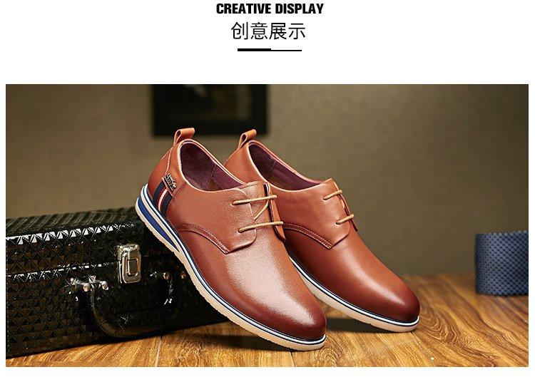 职场男士商务鞋棕色 商品分类: 男商务鞋 产地: 中国温州 鞋底材料