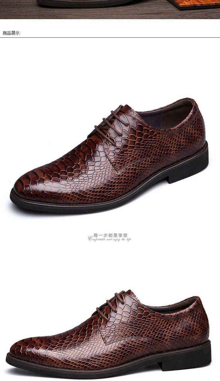 男士蛇皮纹牛皮系带商务正装皮鞋棕色