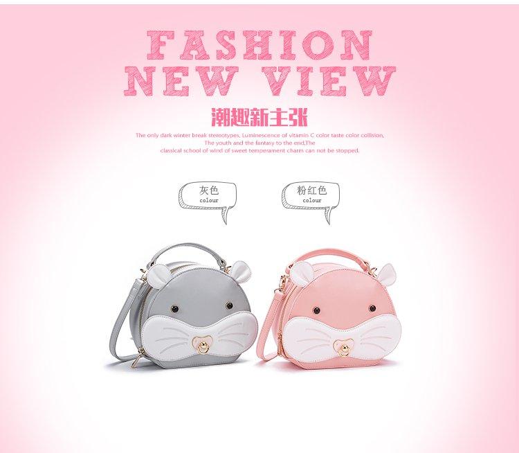 呆萌奶嘴小仓鼠造型手提包 图案: 动物图案 包袋大小: 小 风格: 可爱