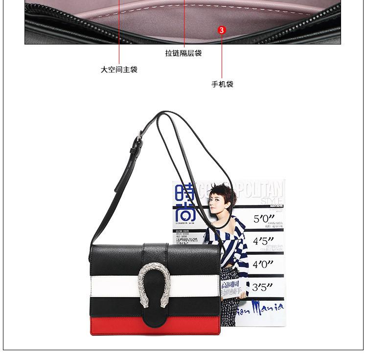 品牌名称: 红蜻蜓 商品名称: 新品欧美时尚撞色单肩斜挎蛇头包 图案