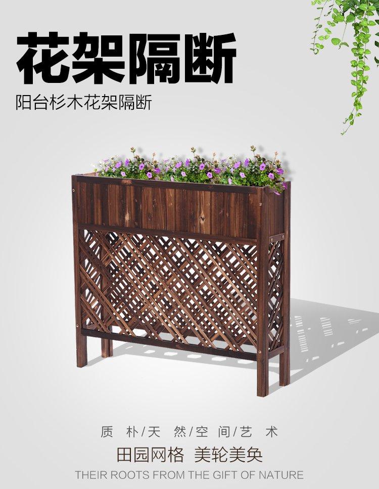 柠檬树新中式家居装饰专场直发货户外阳台防腐木花架图片