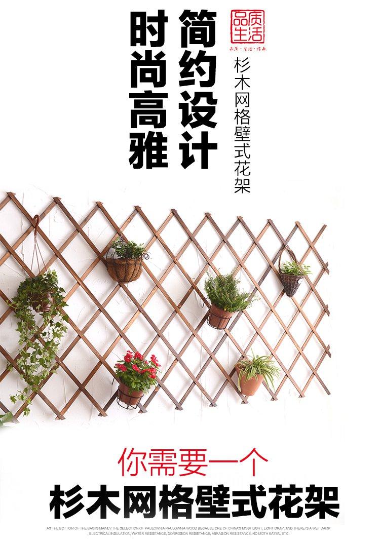 柠檬树新中式家居装饰专场直发货阳台实木网格壁饰 三