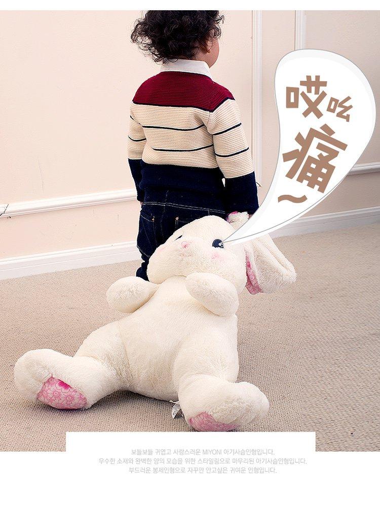 长耳兔毛绒玩具月亮宝宝小兔子玩偶-特大号白色