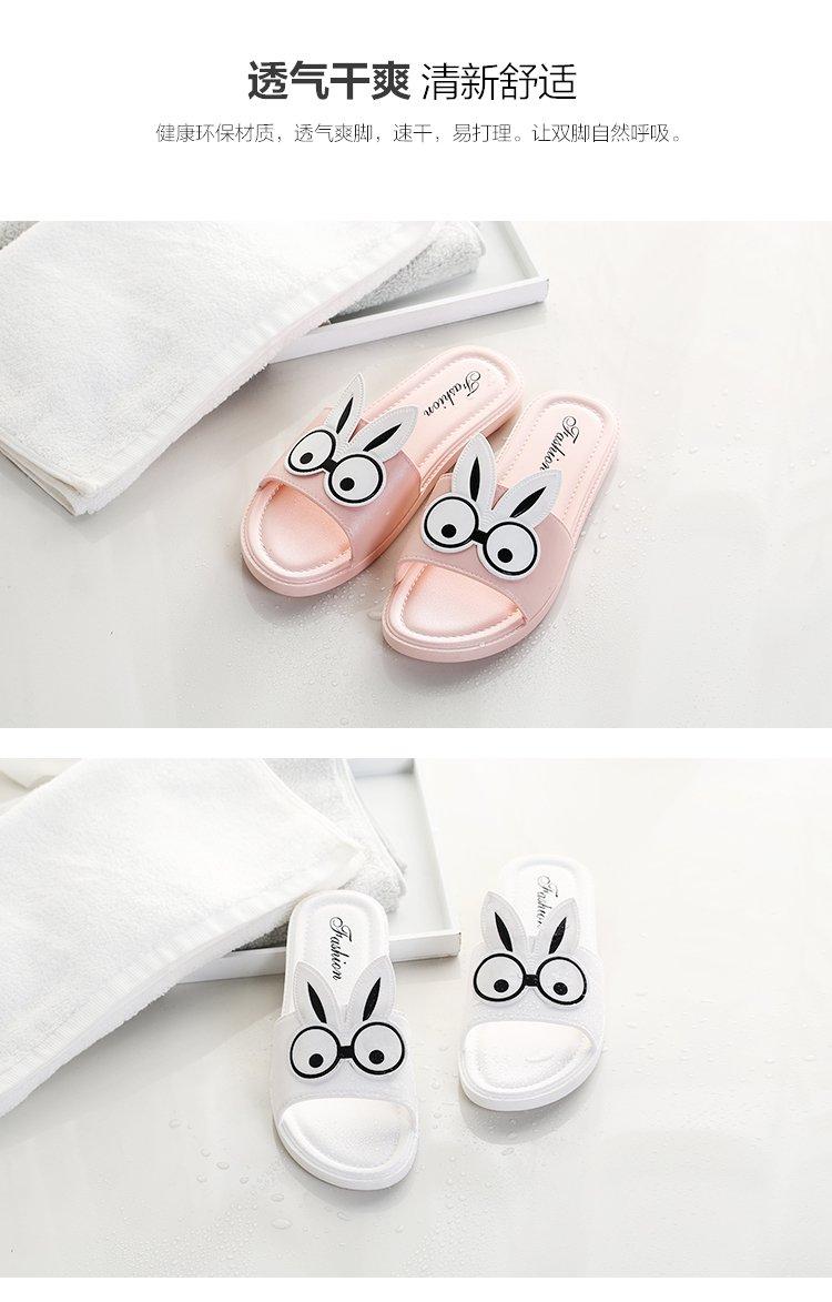 大眼萌兔,可爱时尚,防滑厚底,女款黑色眼镜兔凉拖