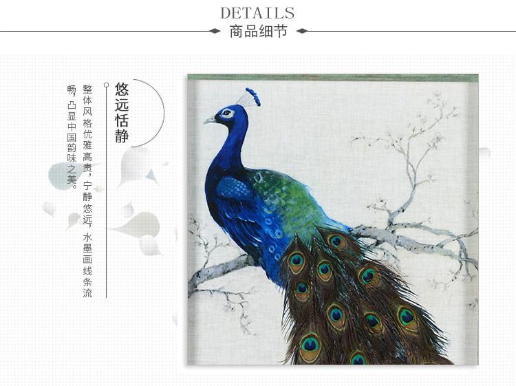 新中式立体墙面艺术装饰画 孔雀