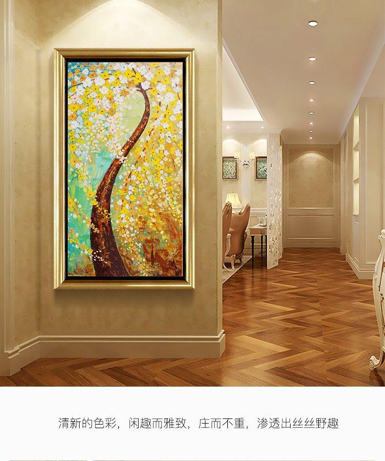 聚财纳福 欧式客厅挂画卧室壁画装饰画