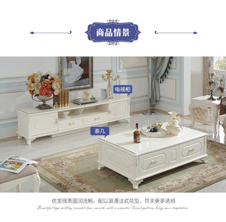 法式浪漫雕花小户型客厅储物柜茶几