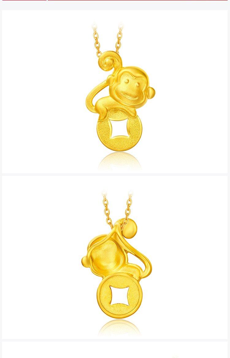 黄金猴子伊利斯逐星_可爱财富猴子黄金吊坠(不含项链)(计价)