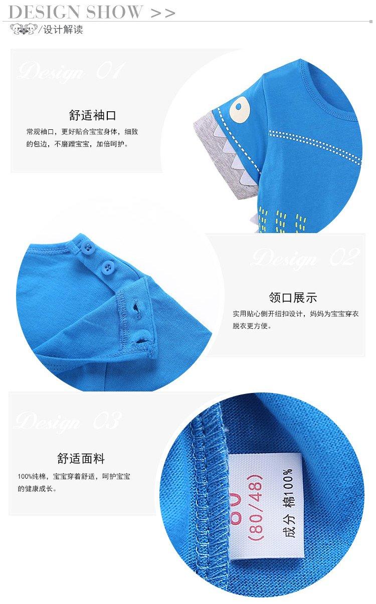 婴童短袖t恤(萌萌小鲨鱼)浅蓝