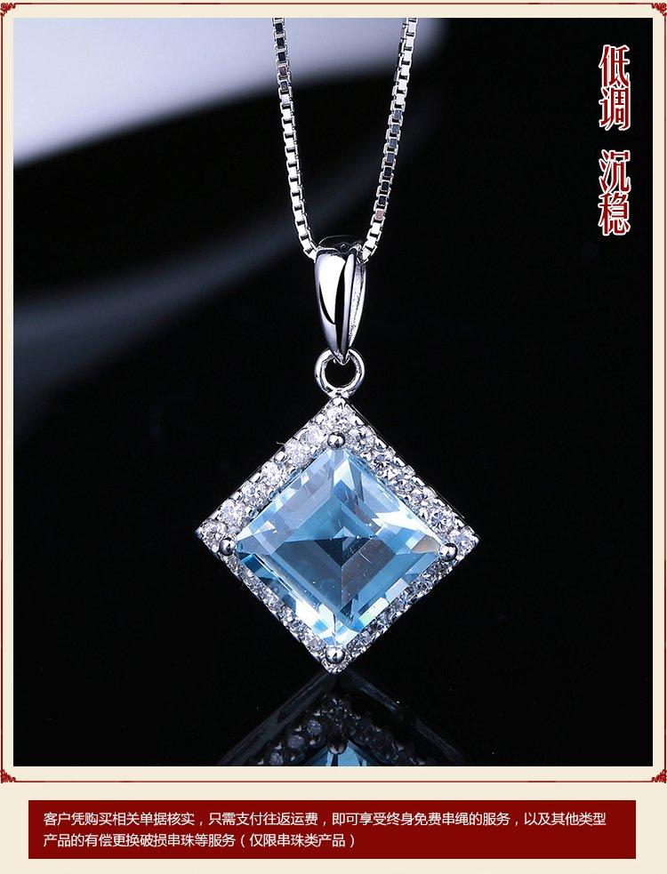 925银方形天然托帕石吊坠蓝色几何项链女时尚饰品