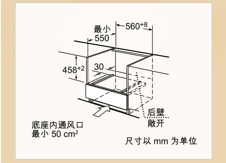 【原装进口专业蒸箱】高嵌入式蒸汽炉