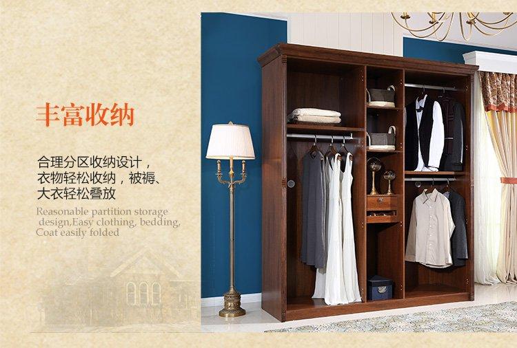美式简约衣橱实木框架木纹五门衣柜