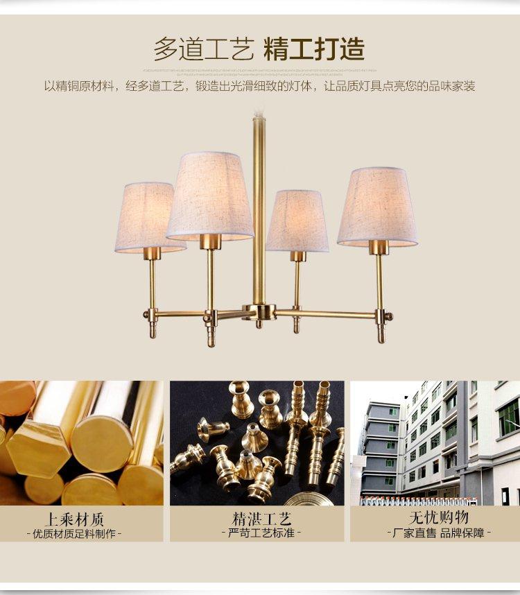 4头 美式铜吊灯