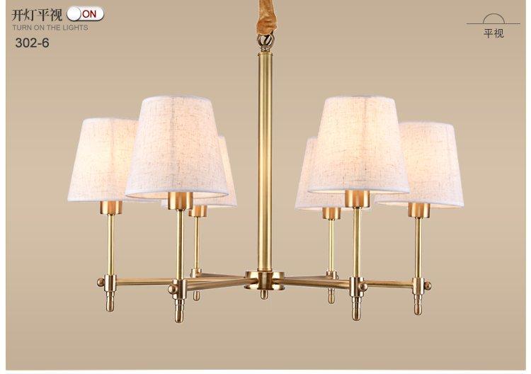 6头 美式铜吊灯图片