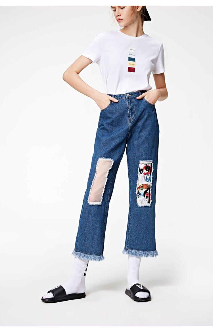 网眼绣花拼接牛仔裤