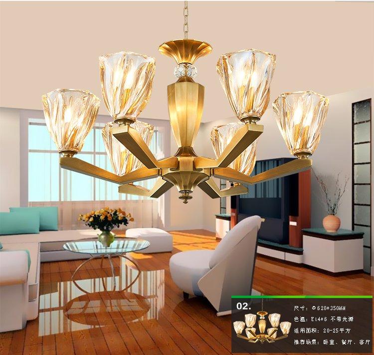 轻奢简约复古美式欧式客厅阳台铜吊吸顶灯套装图片