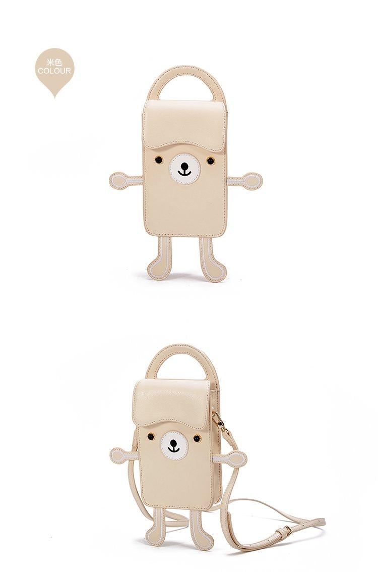 求抱抱小熊迷你小包手机包
