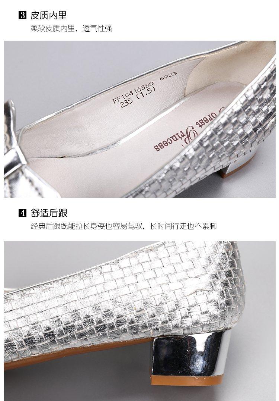 编织猪皮低跟浅口单鞋浅金  品牌名称: 森林公主 商品名称: 编织猪皮