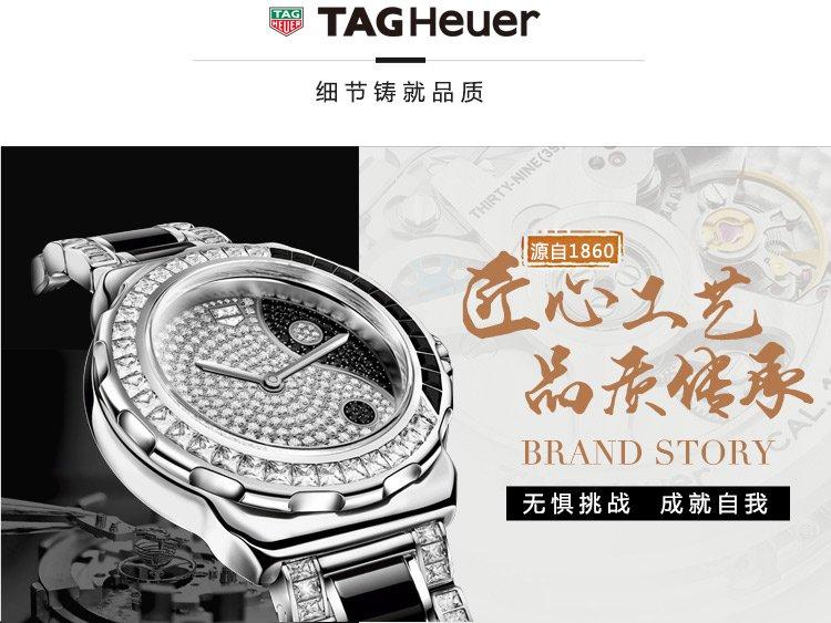 泰格豪雅林肯系列时尚商务钢带机械男士手表
