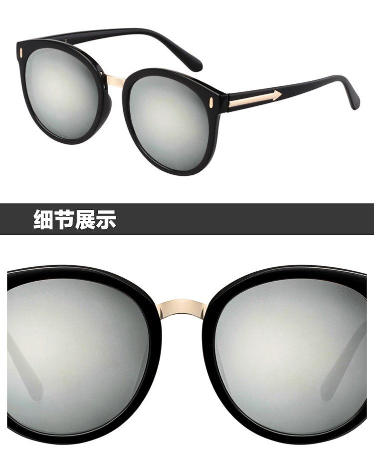 凯弗罗kenvelo品牌眼镜专场时尚箭头设计圆框百搭太阳