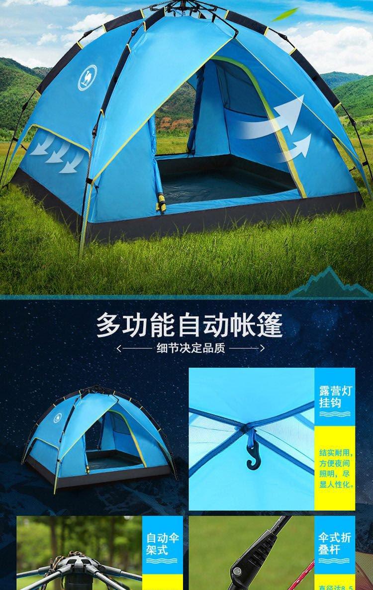 全自动速开 野外露营帐篷 大空间