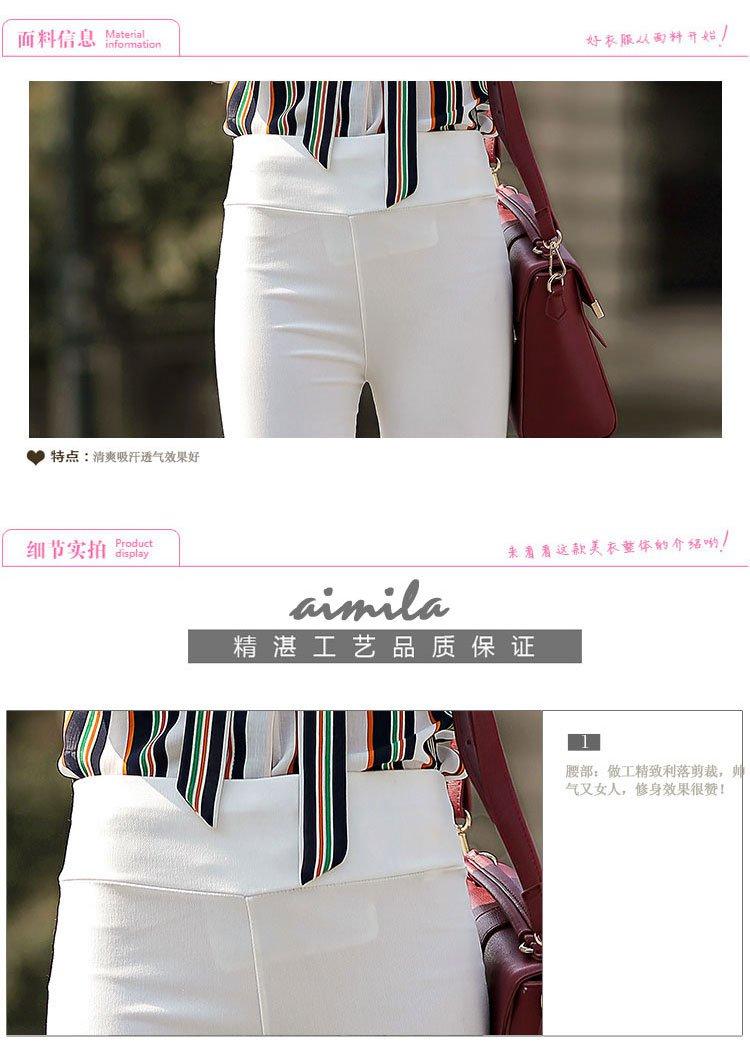 艾米拉aimila女装专场 简约打底裤  适用季节: 春 厚薄: 常规 弹性