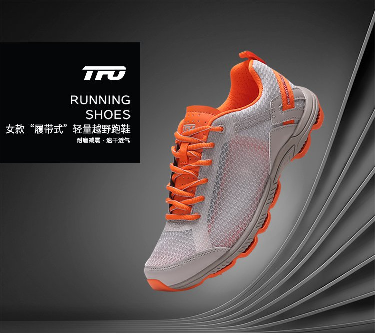 鞋底采用仿生坦克齿轮设计理念,在行走中,齿轮推动大底,不断传送动力