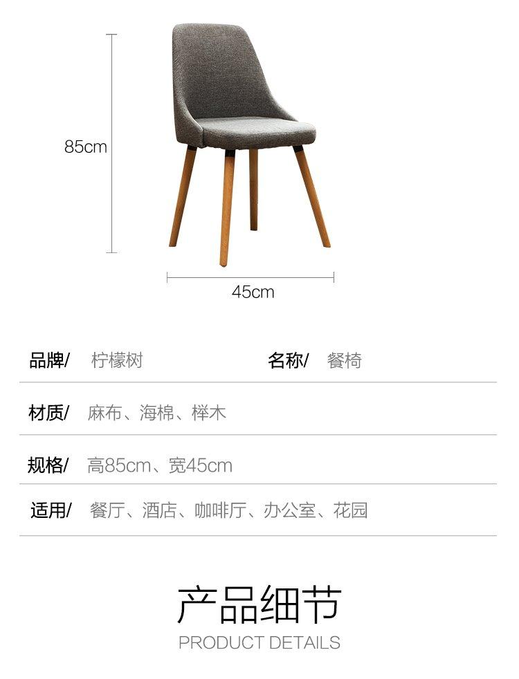 家具 椅 椅子 750_982 竖版 竖屏图片