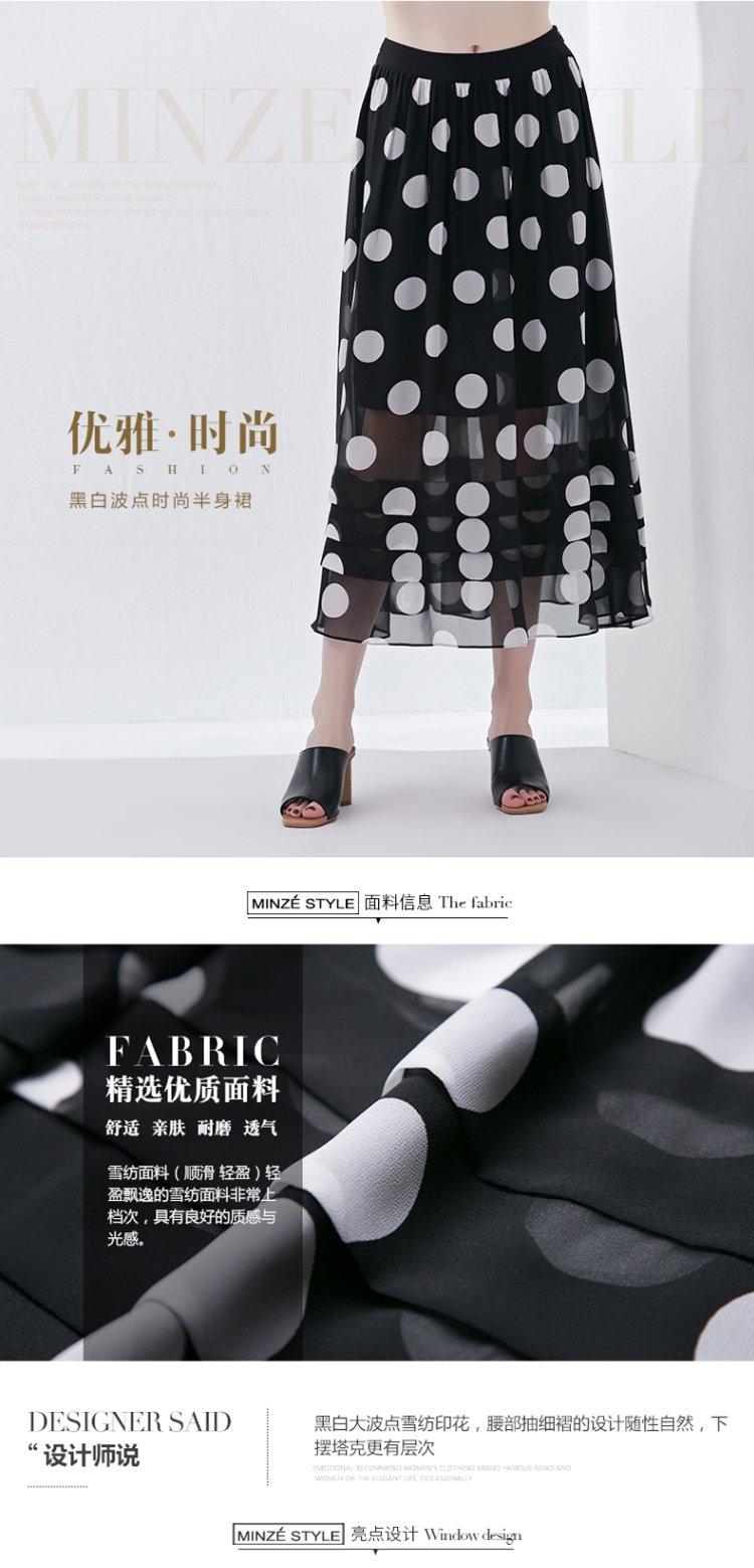 黑白波点时尚半身裙黑白