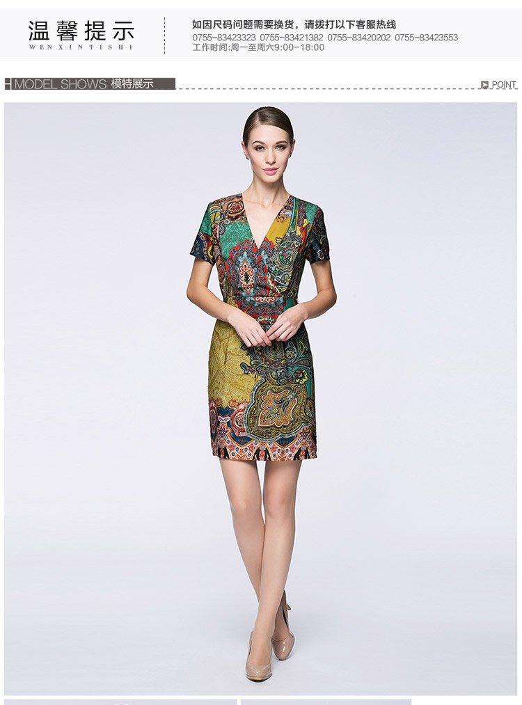 女梭织连衣裙