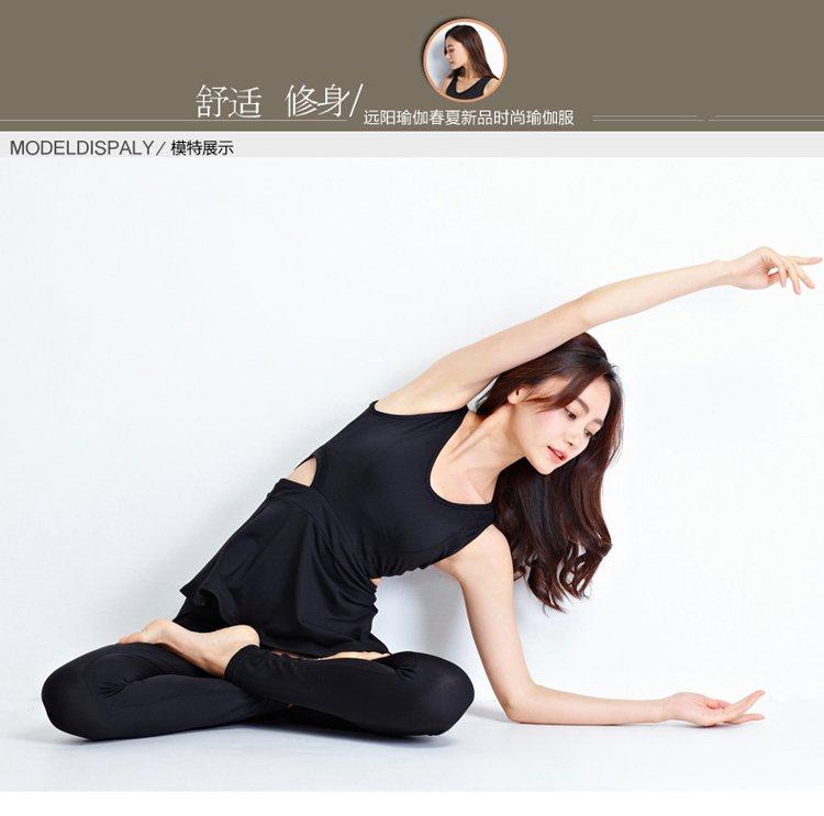 女款瑜伽健身跑步上衣