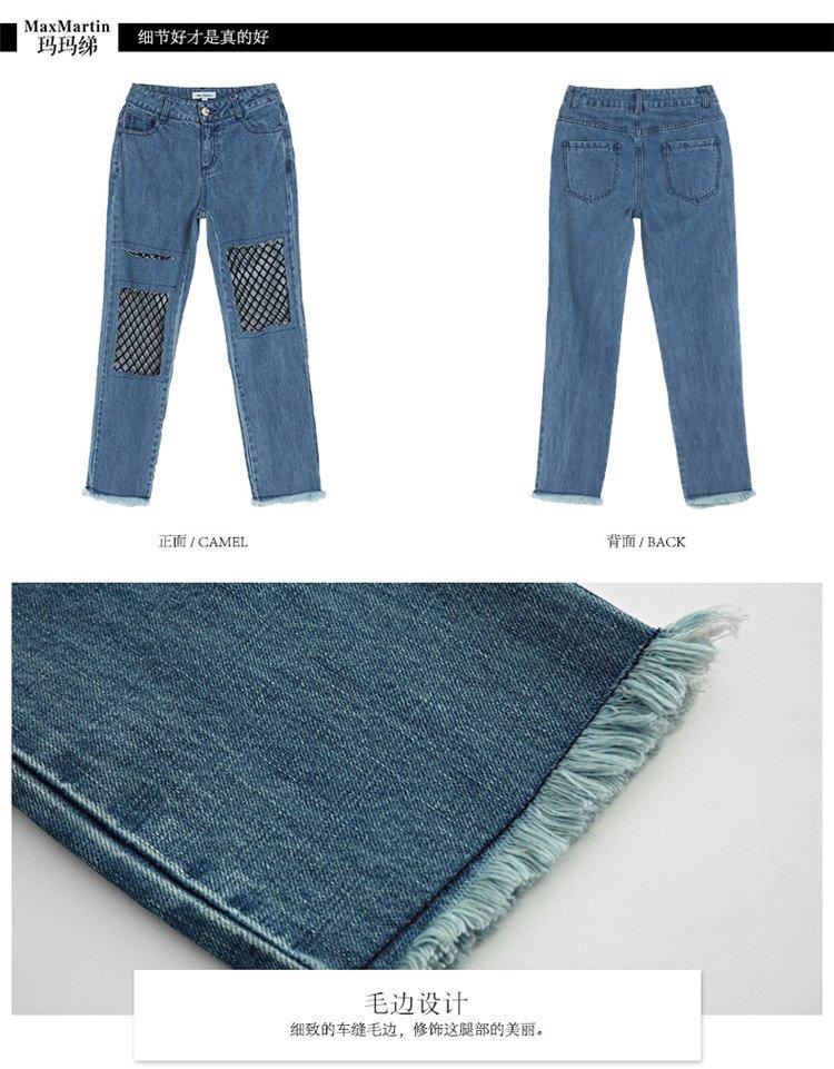 破洞网格拼接牛仔裤中蓝