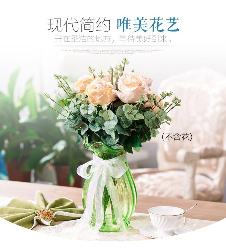 柠檬树时尚欧式迷你玻璃花瓶精致台面插花gy1929_唯品