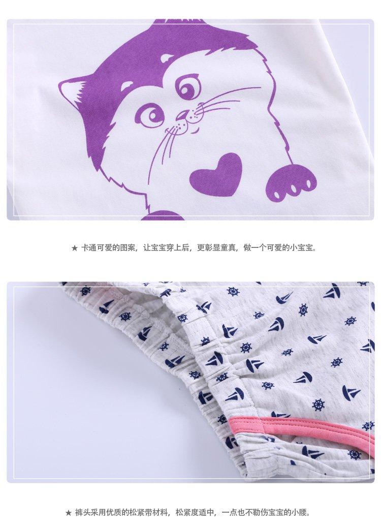 女童夏季中性可爱猫咪拼接袖套粉色